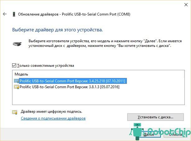 pl-2303 driver windows 7 32 bit