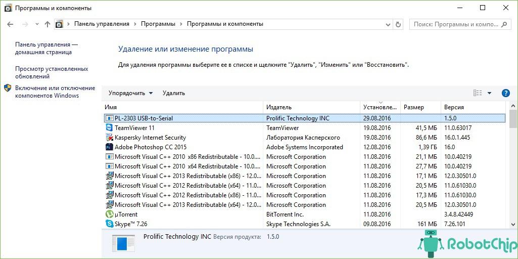 Установка драйвера PL-2303HX на Windows 8/10