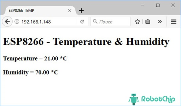 WEB Сервер на ESP-01 с DHT11, DHT22