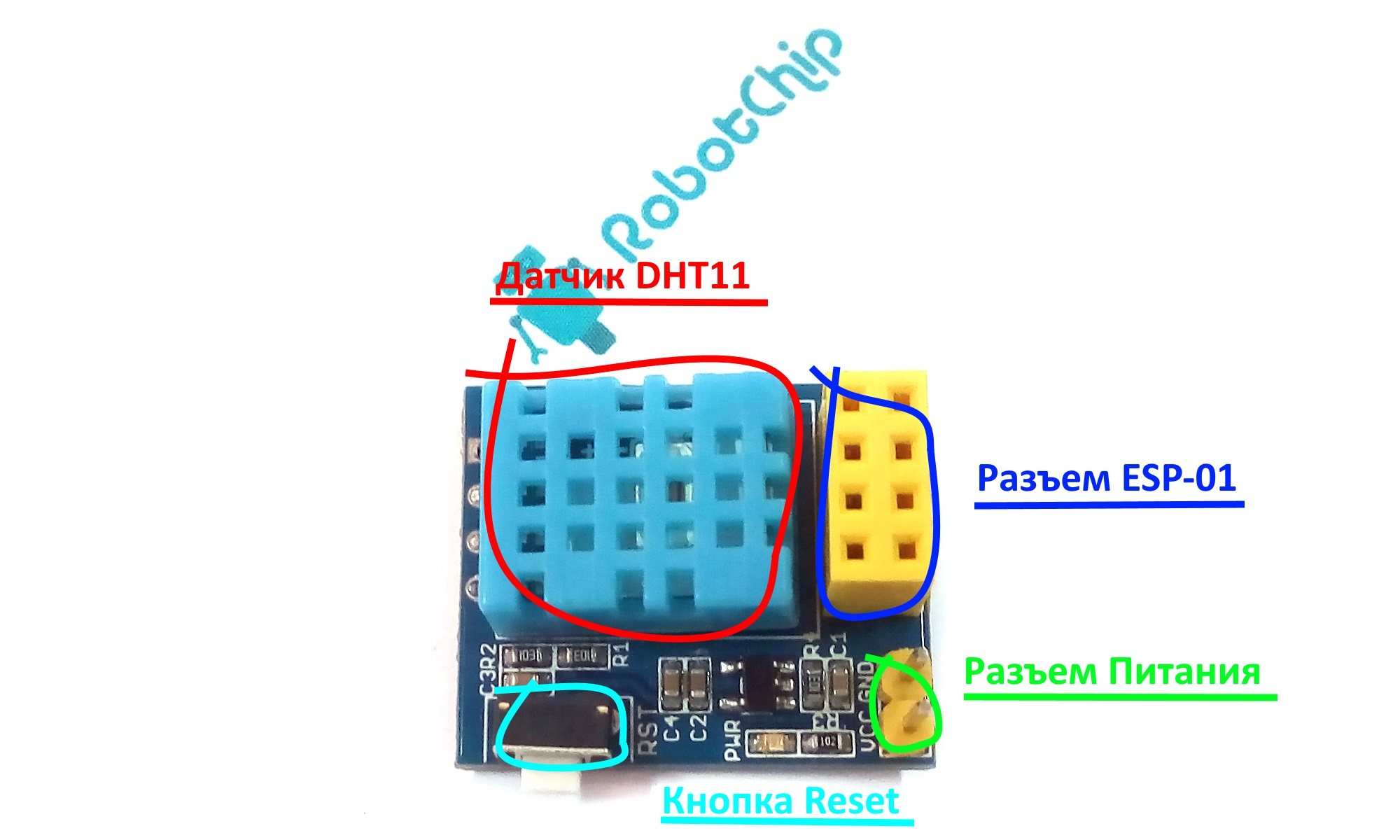 Обзор модуля DHT11 для ESP-01