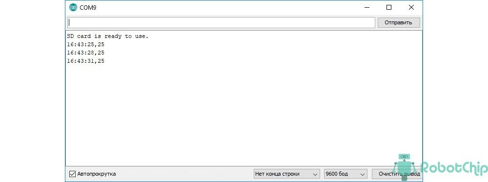 Запись данных с модуля DS3231 на SD карту