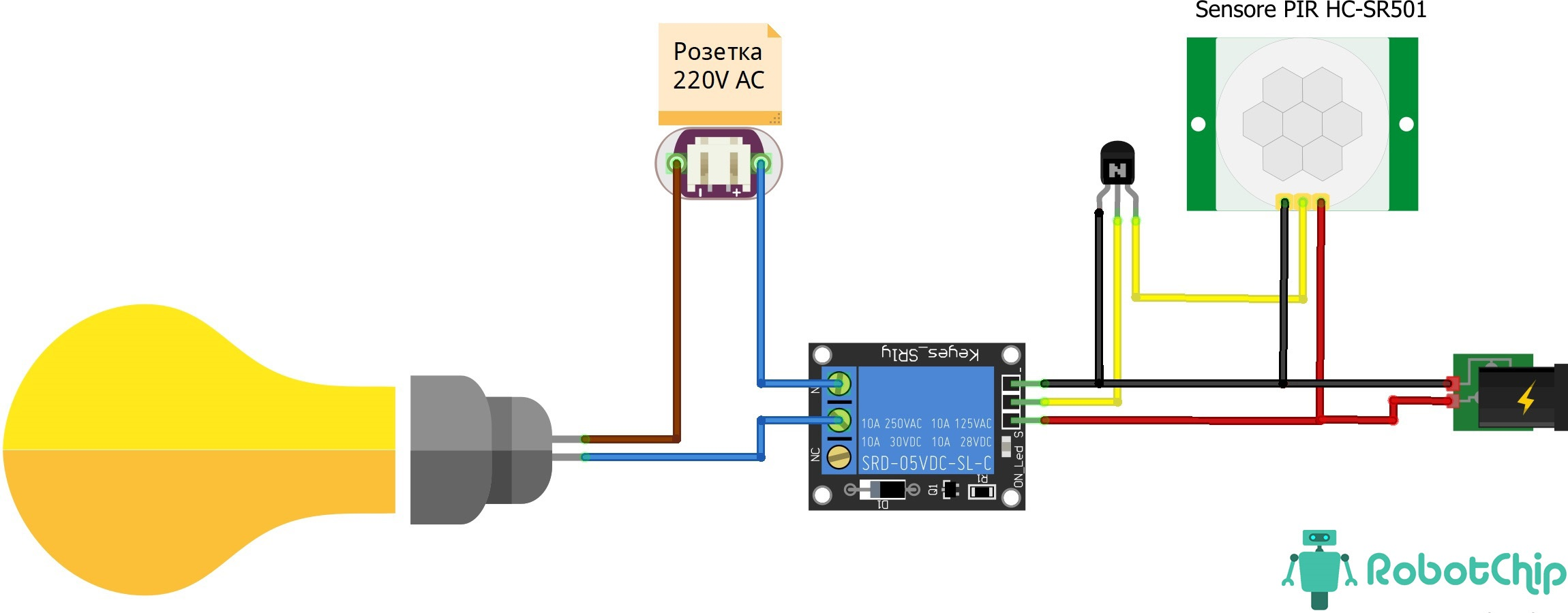 Схема подключения инфракрасного датчика движения HC-SR501