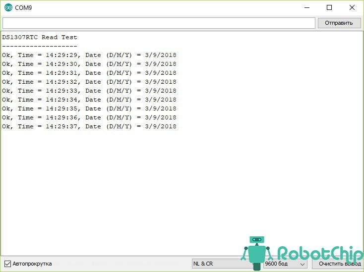 Обзор часов реального времени DS1307 (RTC)