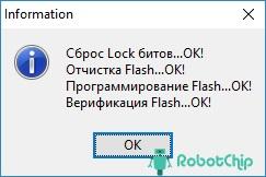 Программа для USBAsp V2.0