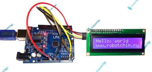I2C сканер на Arduino