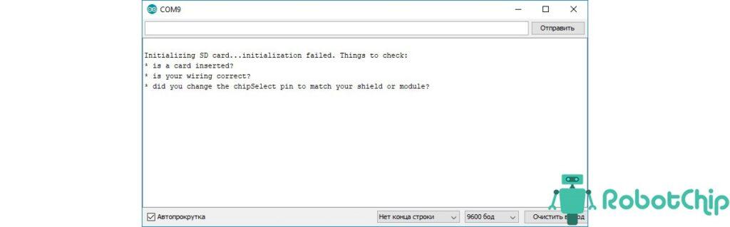 Мониторинг порта micro SD карты